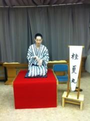 桂米多朗 公式ブログ/万燈会ばんどうえ 画像2