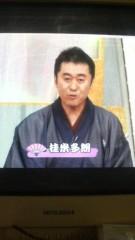 桂米多朗 公式ブログ/寄席出演 画像1