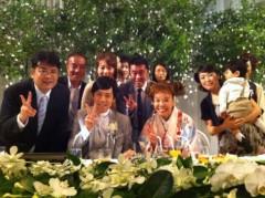 桂米多朗 公式ブログ/東貴博・安めぐみ結婚式 画像1