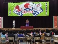 桂米多朗 公式ブログ/鳥取県小中学校落語教室 画像2