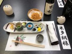 桂米多朗 公式ブログ/蕎麦楽落語会 落語教室 画像2