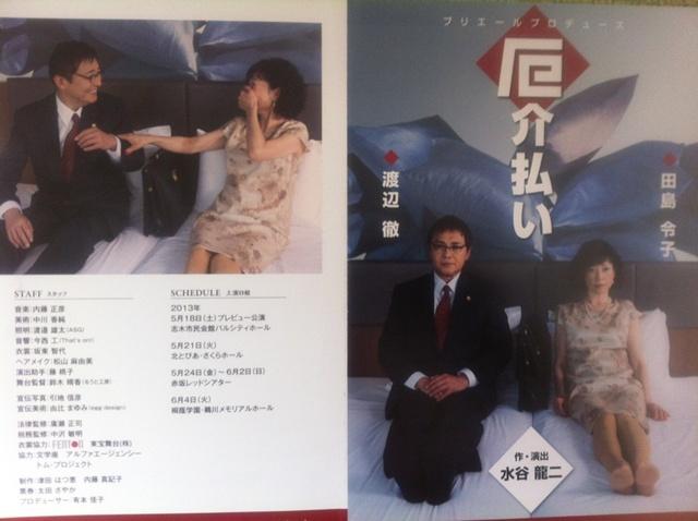田島令子の画像 p1_9