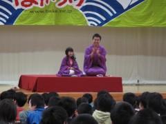 桂米多朗 公式ブログ/北海道小中学校巡廻落語公演 画像1