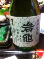 桂米多朗 公式ブログ/祝い 画像2