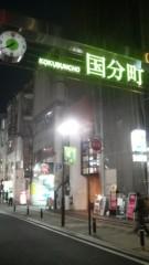 桂米多朗 公式ブログ/ 東松島ボランティア2日目 画像2