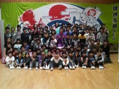 桂米多朗 公式ブログ/ 鳥取県小中学校巡廻公演2日目 画像2