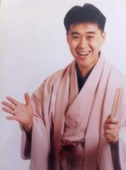 桂米多朗 公式ブログ/落語家入門記念日&結婚記念日 画像1