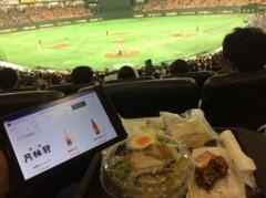桂米多朗 公式ブログ/東京ドーム 巨人対ソフトバンク観戦 画像2
