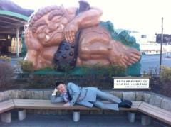 桂米多朗 公式ブログ/鬼怒川温泉 画像2