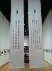 桂米多朗 公式ブログ/岡本太郎美術館 画像2