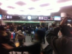 桂米多朗 公式ブログ/渋谷ヒカリエ 画像2