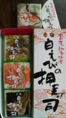 桂米多朗 公式ブログ/昼飯 画像1
