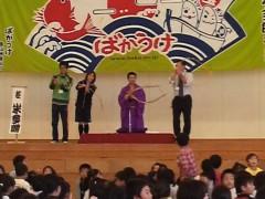 桂米多朗 公式ブログ/ 鳥取県小中学校巡廻落語教室最終日 画像2