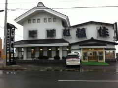 桂米多朗 公式ブログ/標津町小中学校落語公演 画像2
