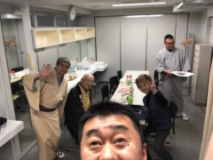 桂米多朗 公式ブログ/徂徠豆腐 画像3