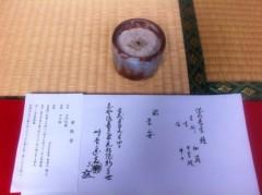 桂米多朗 公式ブログ/お香お茶会落語会 画像1