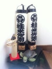 桂米多朗 公式ブログ/亀鷹 画像1