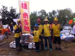 桂米多朗 公式ブログ/岡本太郎・太陽の塔完走 画像1