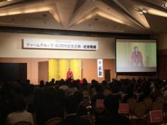 桂米多朗 公式ブログ/チャームグループ40周年記念祝宴 画像1