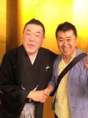 桂米多朗 公式ブログ/桂雀々芸歴40周年記念祝賀会 画像1