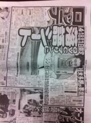 桂米多朗 公式ブログ/ 千葉ロッテマリーンズ連勝\(^o^)/ 画像1