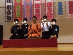 桂米多朗 公式ブログ/山口県萩市小中学校巡回落語教室 画像1
