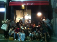 桂米多朗 公式ブログ/江古田・Bar.COVO 画像1