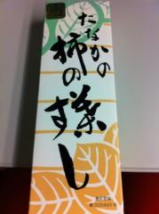 桂米多朗 公式ブログ/奈良公演 画像2