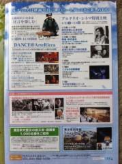 桂米多朗 公式ブログ/川崎しんゆり芸術祭・演芸座 画像2