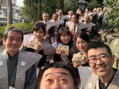 桂米多朗 公式ブログ/調布深大寺節分 画像3