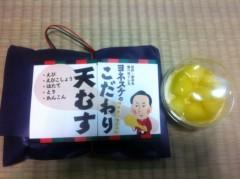 桂米多朗 公式ブログ/ヨネスケ独演会 画像2