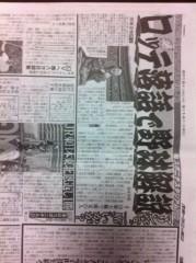桂米多朗 公式ブログ/ 千葉ロッテマリーンズ連勝\(^o^)/ 画像2