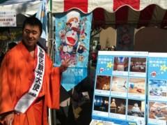 桂米多朗 公式ブログ/多摩区民祭 画像1