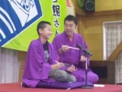 桂米多朗 公式ブログ/玖珠町小中学校巡業落語教室 画像1