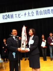 桂米多朗 公式ブログ/日本語スピーチ大会 画像1