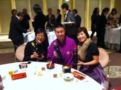 桂米多朗 公式ブログ/日本プロスポーツ大賞 画像1