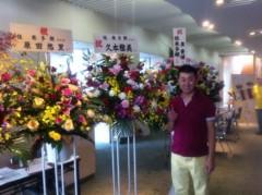 桂米多朗 公式ブログ/たま寄席 画像2