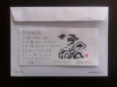 桂米多朗 公式ブログ/木版画の深田明弘さん 画像3