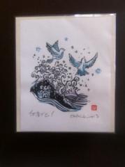 桂米多朗 公式ブログ/木版画の深田明弘さん 画像1