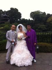 桂米多朗 公式ブログ/ 岩見四十四&妙子さん結婚 画像1