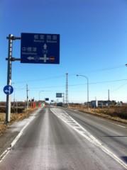 桂米多朗 公式ブログ/ 牛注意(((o(*゜▽゜*)o))) 画像2
