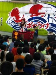 桂米多朗 公式ブログ/川崎市立東菅小学校 画像2