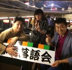 桂米多朗 公式ブログ/新潟レストランバス初落語会 画像3