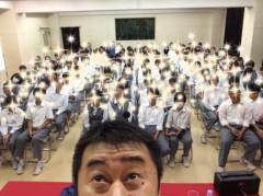 桂米多朗 公式ブログ/川崎市立小中学校落語教室 画像2