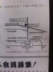 桂米多朗 公式ブログ/しんゆり寄席 画像2
