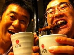 桂米多朗 公式ブログ/焼き鳥鳥貴族 画像2