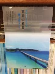 桂米多朗 公式ブログ/青少年劇場 はなしの伝統 山口県小中学校巡回落語公演 画像3