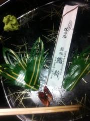 桂米多朗 公式ブログ/川崎の旨い寿司「鮨新」 画像1