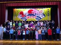 桂米多朗 公式ブログ/北海道巡回落語公演千秋楽 画像1