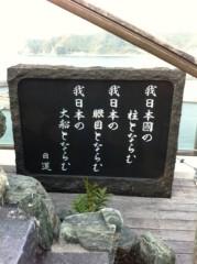 桂米多朗 公式ブログ/ホテル吉夢落語会 画像1